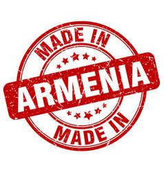 Made in armenia vector