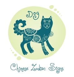 Dog Chinese Zodiac Sign vector image