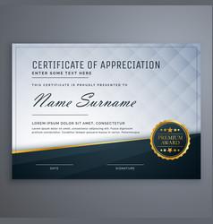 Premium modern certificate of appreciation vector