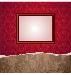 torn paper 7 vector image
