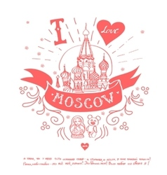 Moscow symbol st basils cathedral red square vector