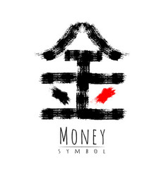 hieroglyph symbol japan word money brush vector image