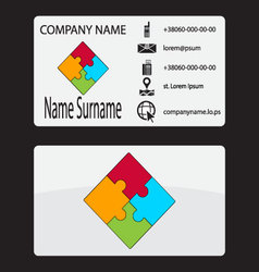 Business card with a puzzle logo vector