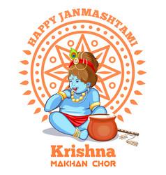 Happy janmashtami krishna makhan chor vector