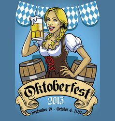 oktoberfest poster event vector image vector image