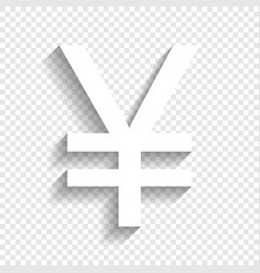 Yen sign white icon with soft shadow on vector