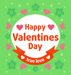 Green valentines day background card vector