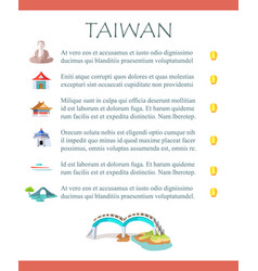 Taiwan brochure with information and sightseeings vector