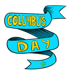 blue columbus day ribbon icon icon cartoon vector image vector image