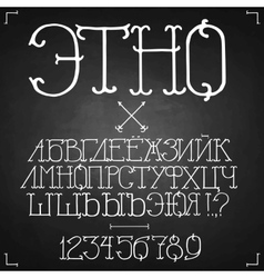 Ethnic cyrillic hand drawn alphabet vector