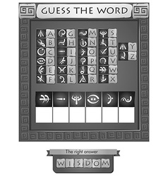 Guess the word egypt black and white vector