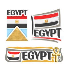 logo for egypt vector image vector image