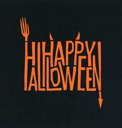 logotype design halloween holiday sign vector image