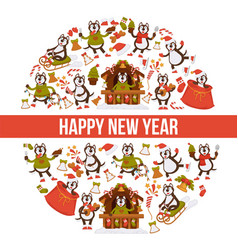 2018 happy new year greeting card of dog vector