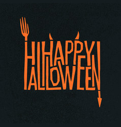 logotype design halloween holiday sign vector image vector image