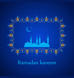 Ramadan greetings card vector