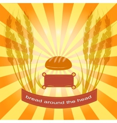Bread and ear vector image