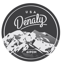 denali in alaska range north america usa outdoor vector image