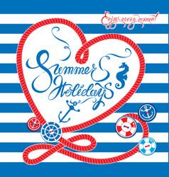 Seasonal card with frame in heart shape on paint vector