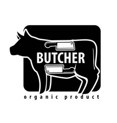 fresh meat icon for butcher shop of cow or vector image