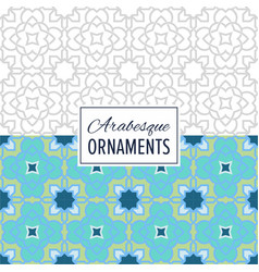 7 eastern morocco seamless ornament pattern vector image