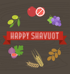 Happy shavuot headline on ribbon vector