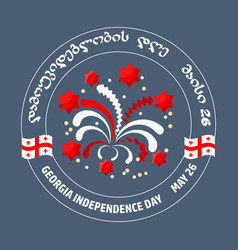 Georgia independence day label fiireworks flag vector