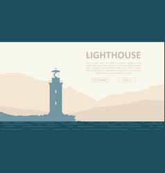 Landscape with lighthouse vector