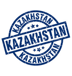 Kazakhstan blue round grunge stamp vector