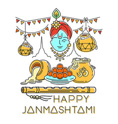 happy janmashtami annual hindu celebration vector image
