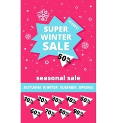 Super winter sale banner vector