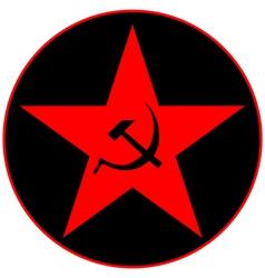 Communist star vector image