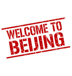 welcome to beijing stamp vector image vector image