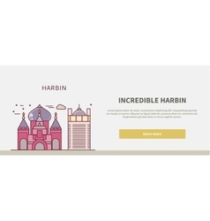 Web page chinese city of incredible harbin vector