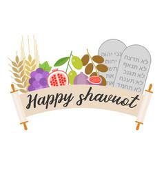 Happy shavuot vector