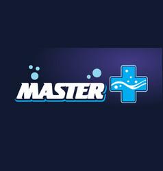 Logo - text master vector