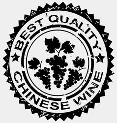 Best quality emblem vector image vector image