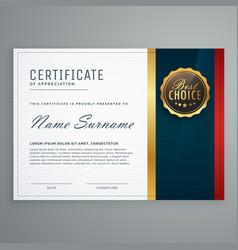 Premium style modern certificate template design vector