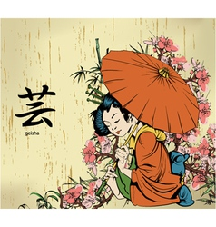 geisha with floral vector image vector image