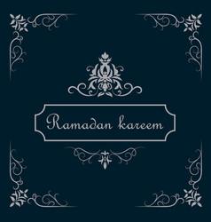 Ramadan greetings card vector