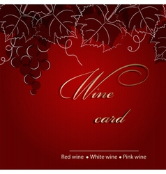 Template of alcohol card with grapes vector image