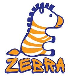 Zebra print for little baby vector