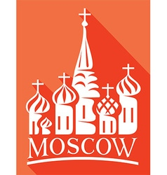 St basils catherdral in moscow vector