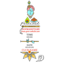 Krishna janmashtami festival invitation card vector
