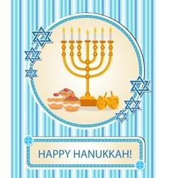 Happy Hanukkah greeting card invitation poster vector image vector image
