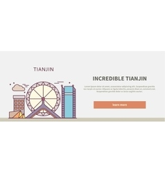 Web page chinese city of incredible tianjin vector