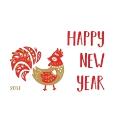 Chinese New Year Of The Rooster vector image