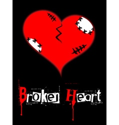 A broken heart with text vector