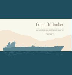 oil tanker vector image