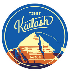 Mount kailash in himalayas tibet outdoor vector